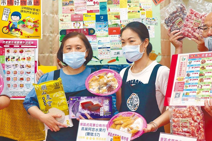 台南公有零售市場推出供品宅配服務,只要一通電話訂購就能外送三牲四果到府。(李宜杰攝)