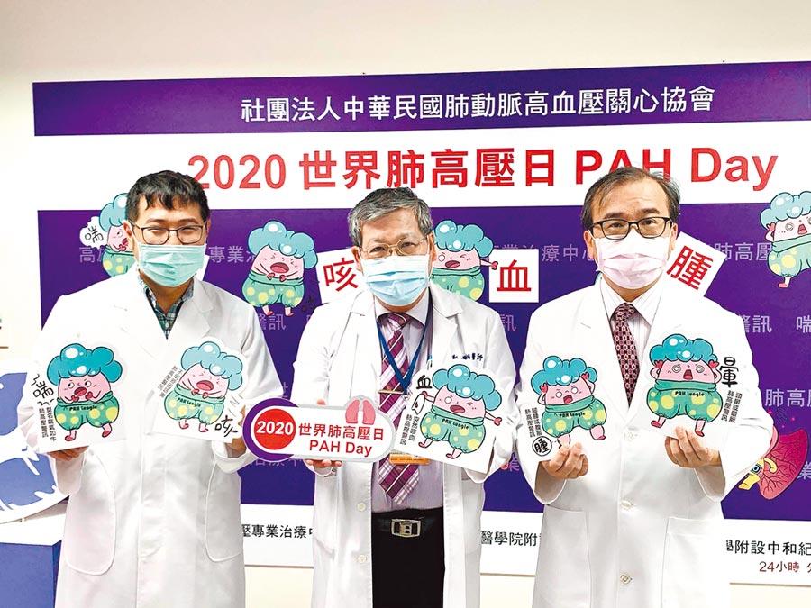 5月5日為世界肺高壓日,中華民國心臟基金會與中華民國肺動脈高血壓關心協會,近日推出6分鐘微電影,教導病友如何面對新冠病毒。(柯宗緯攝)