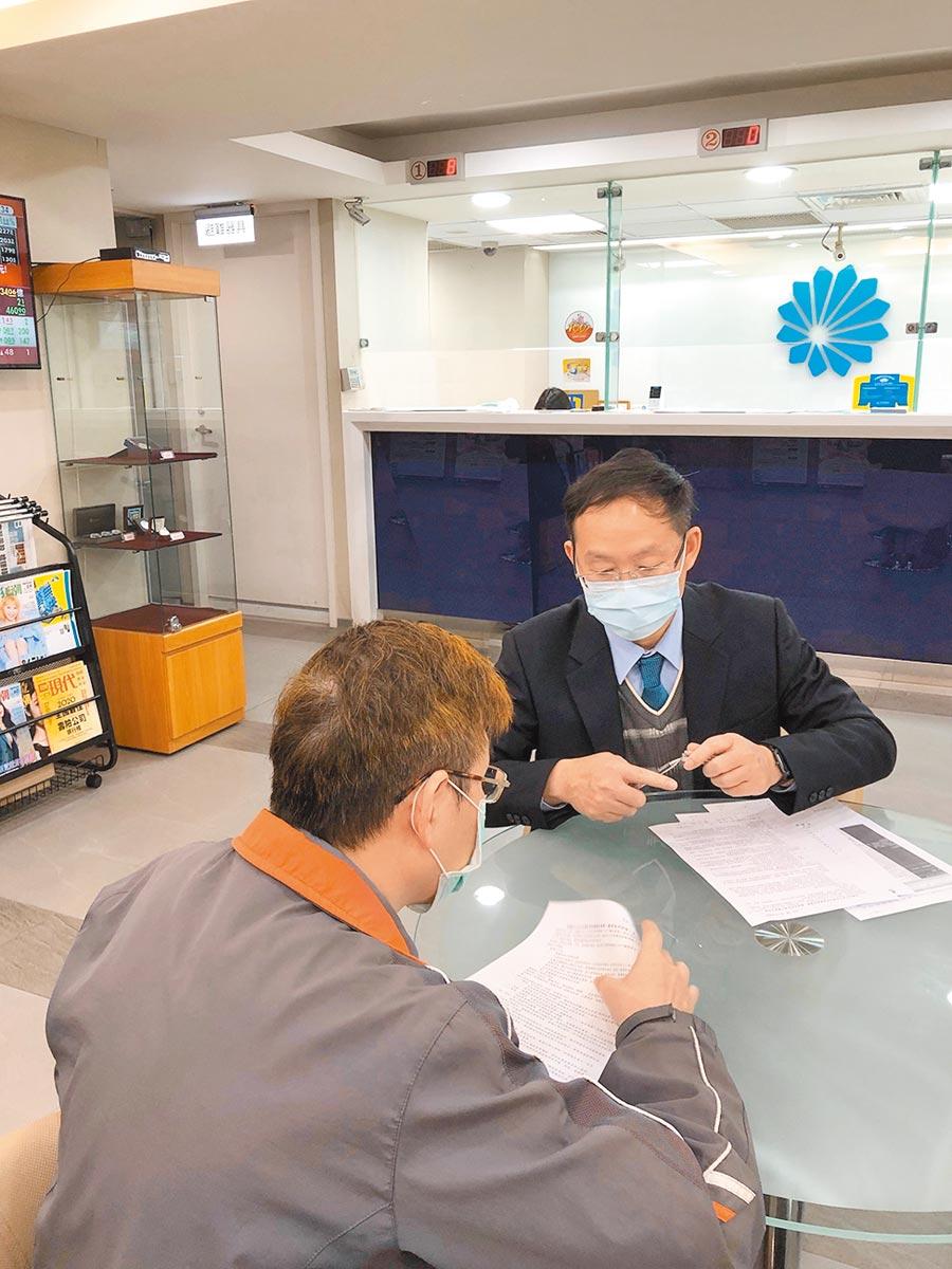 瑞興銀行開放勞工紓困貸款申請,不限既有客戶,凡具工作事實者,皆可洽行申辦。(瑞興銀行提供)