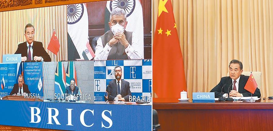 今年大陸兩會因應疫情,可能採視訊方式舉行記者會,圖為4月28日,大陸外長王毅(右圖)在北京出席金磚國家應對疫情視訊外長會。 (新華社)