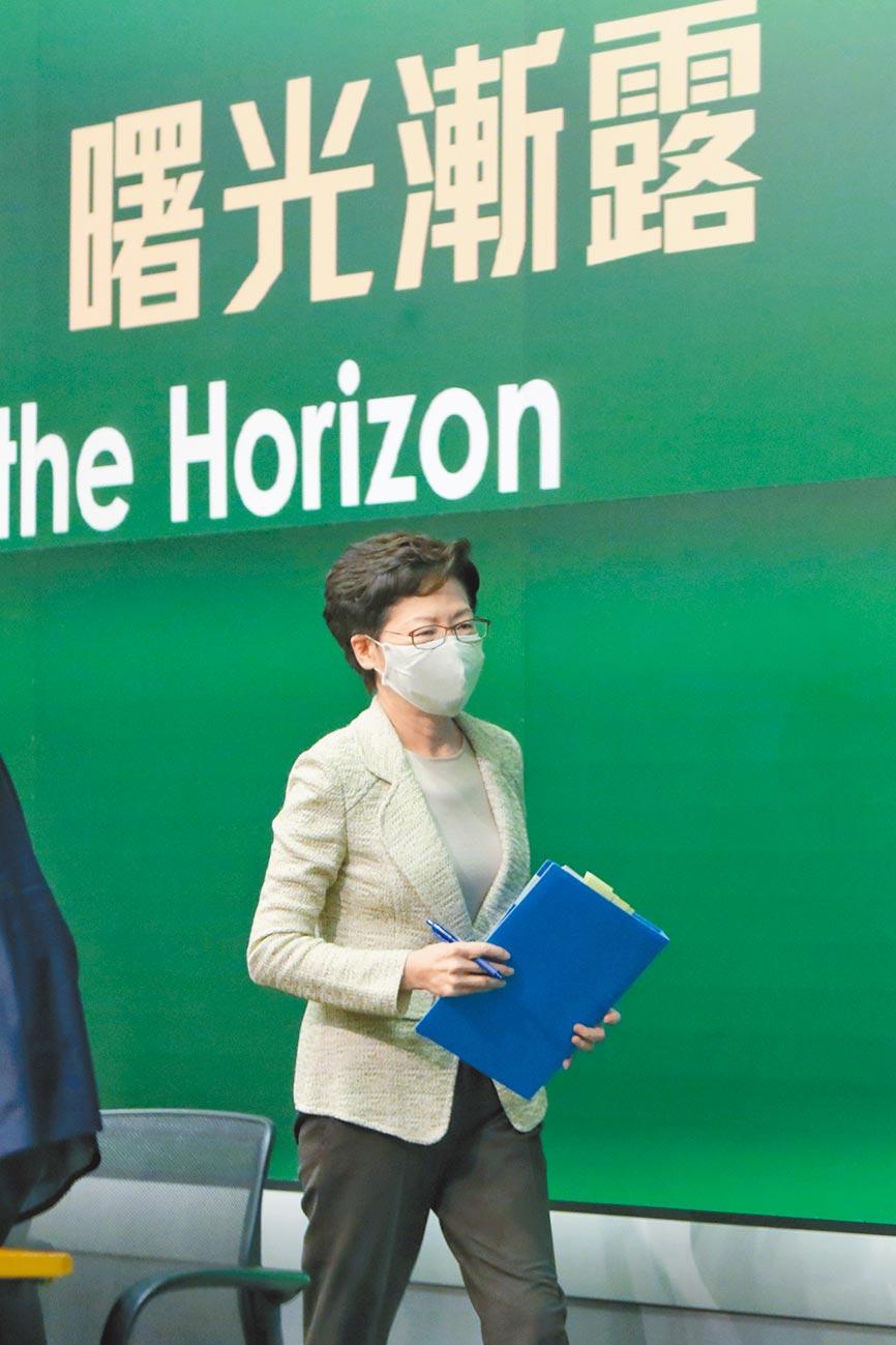 香港特首林鄭月娥表示,粵港澳三地正進行磋商,同步放寬限制。(中新社資料照片)