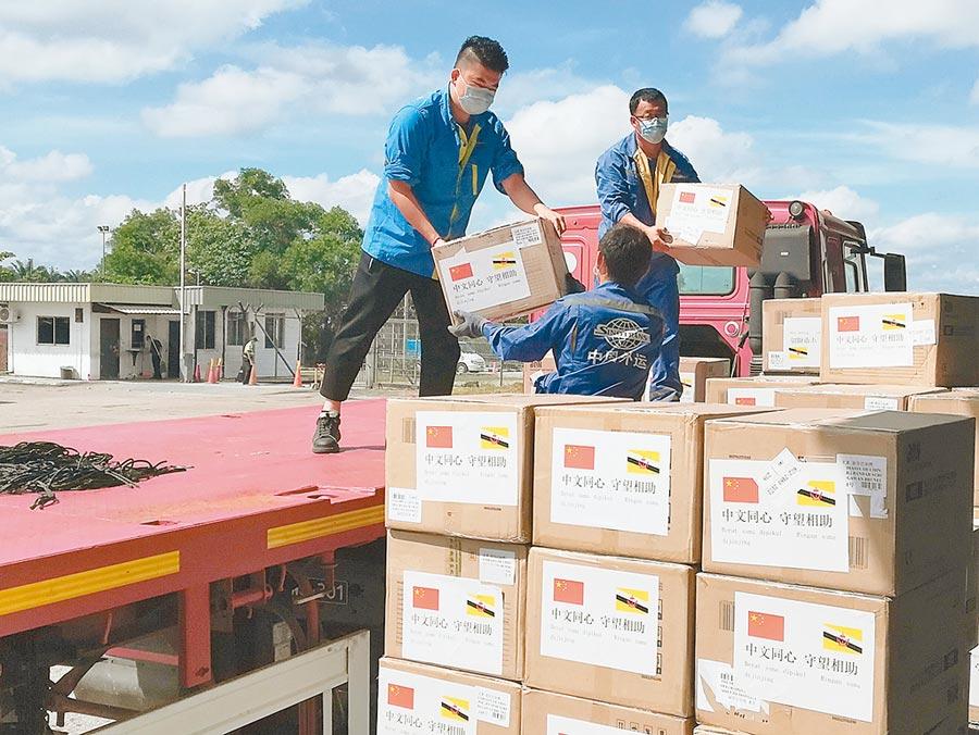 工作人員在搬運大陸捐助汶萊的抗疫物資。(新華社資料照片)