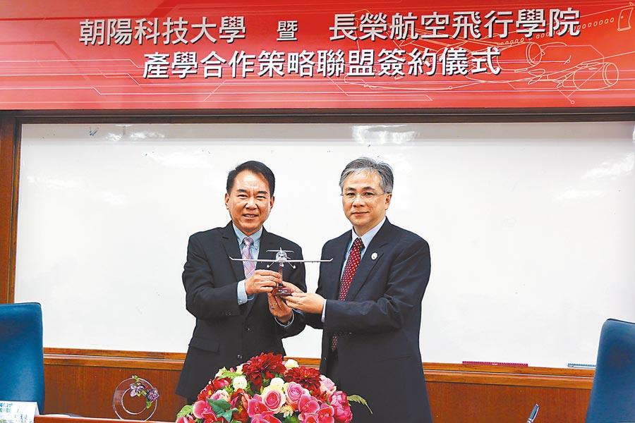 朝陽科大校長鄭道明(右)與長榮航空飛行學院校長朱戈(左)簽訂產學合作策略聯盟。(朝陽科大提供)