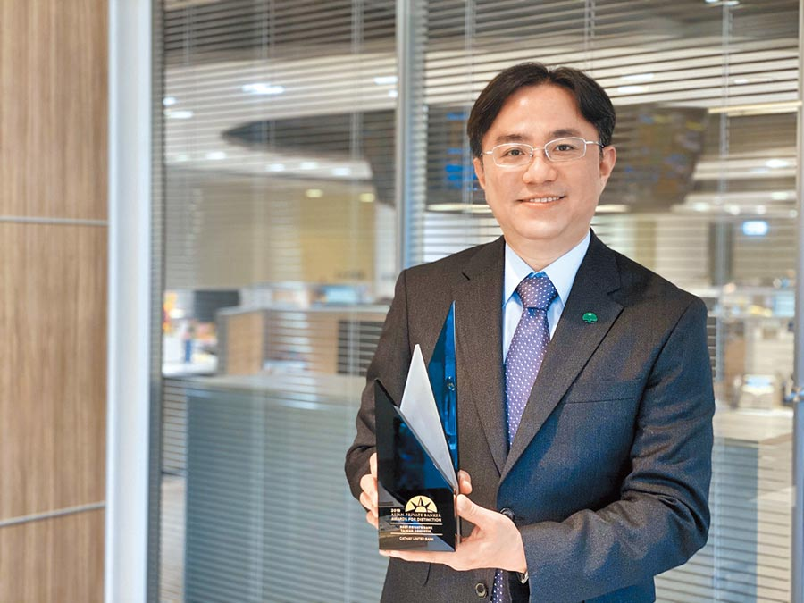 國泰世華銀行 勇獲台灣最佳私人銀行