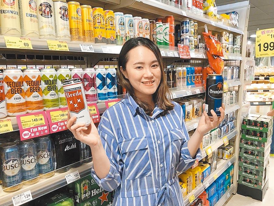頂好超市 啤酒嘉年華正式開跑禁止酒駕‧飲酒過量有害健康