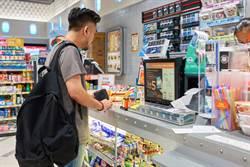 日本人逛台超商 見取貨習慣驚:有點不好意思