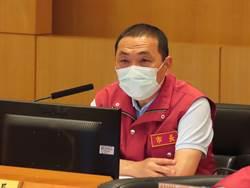 第一號颱風生成 侯友宜下令防疫也要防汛