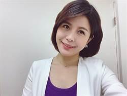 侯友宜延攬壹電視記者 戴湘儀接任新北市府副發言人