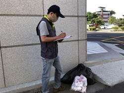 亂丟垃圾 台南環保局4月份告發上百件