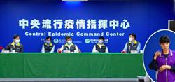 指揮中心:依國別評估縮短商務人士居檢天數