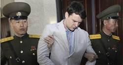 男大生遊北韓竊金正恩海報!勞改17月腦損亡 法院下令公開7億凍結資產