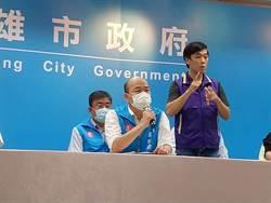 李來希PO文 韓國瑜呼籲停止仇恨言論並應道歉