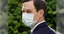 「MIT」進白宮!川普下令戴口罩 官員臉上字樣成焦點