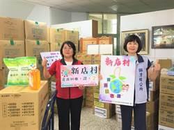 垃圾換獎品!獅潭清潔隊增設2回收站 提升資源回收率