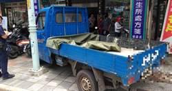 小貨車司機突然頭暈 整車撞上人行道波及多輛機車
