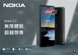 Nokia 5.3新機上市 搭6.55吋大螢幕4鏡頭只要5990