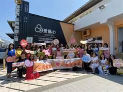 台南貴婦組讀書會用愛串連喜憨兒庇護工廠及勵馨基金會
