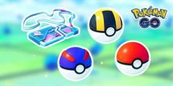 訓練家注意《Pokémon GO》最後的1寶可幣禮盒公布