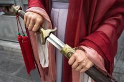 《23講古堂》清朝侍衛的腰刀為何都反著佩帶?