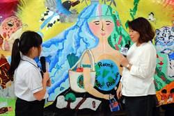 台日合作壁畫在東奧會場展覽 嘉義文雅國小樹立典範