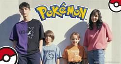 GU X Pokémon首次聯名  5月15日網路商店開賣