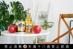 居家野餐指南公開!搭配這杯「細緻氣泡」突顯蘋果天然風味