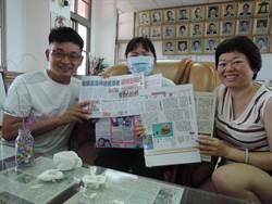全盲生學習不落人後 數篇作品登報 獲總統教育獎