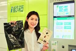 Nespresso膠囊郵寄回收服務擴至逾2000回收點 24小時回收超方便