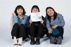 3名女大生因設計愛上東港 還讓東港的美前進台南藍晒圖