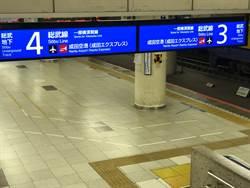 日3大機場黃金周出入境旅客年減逾99%
