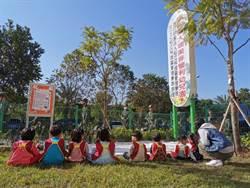 稻江109學年度停招 所承辦的幼兒園維持運作
