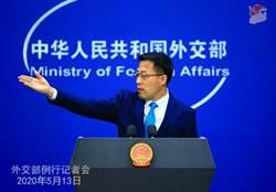 大陸敦促美方恪守一中原則 停止支持台灣以疫謀獨