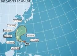 中颱「黃蜂」周末最接近台灣 外圍環流帶來雷雨