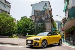 試車報告/Audi時尚都會小車 A1 Sportback鑽永康商圈 輕鬆愉快