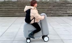 日本充氣電動車 可放揹包帶著走