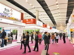 國際會議最新全球排名出爐 台灣攀升亞洲第4