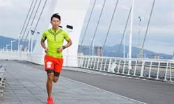用身體和夢想當賭注!陳彥博癌後跑出7座極限馬拉松冠軍