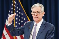 Fed開始買進公司債ETF