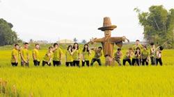 南臺科大學生創業團隊在地創生 穀雨巡田埂活動 獲好評
