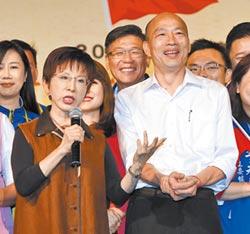 洪秀柱籲抗貪腐 投票反罷韓