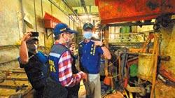 電鍍廠排汙致路塌 6廠商停業