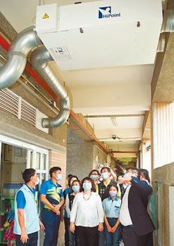 嘉市中小學開放吹冷氣