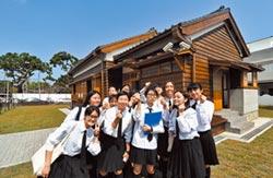 13棟日式建築再現風華