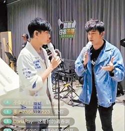 陸媒辦公益雲演 周杰倫與林俊傑同框掀高潮