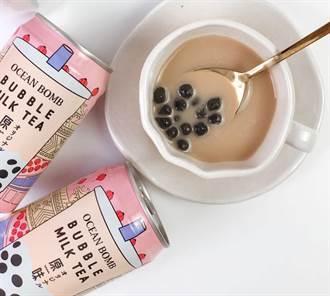 「國際珍奶日」原來在這天?這款台製罐裝珍奶飄粉紅