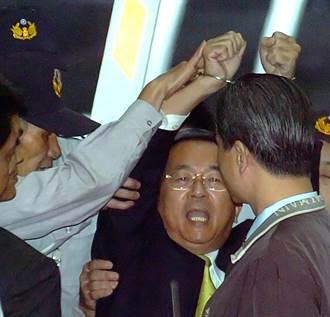 不演了?2綠委籲蔡英文:這天特赦阿扁!