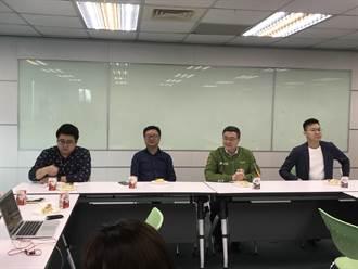 520民進黨黨主席交接 插旗馬祖 蔡主席填滿版圖