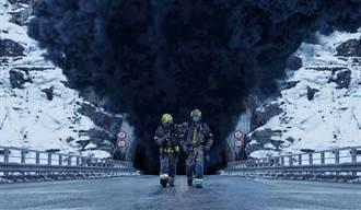 油罐車隧道自撞燃成煉獄 《奪命隧道》改編震驚全球災難事件