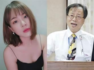 李來希失言「消費小燈泡」 陳沂怒譙:喪心病狂