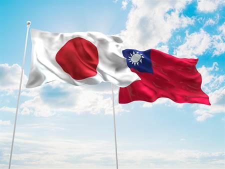 日本人vs台灣人 2國文化大不同! - 新知頻道